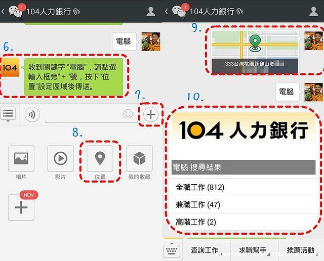 Plateforme chinoise WeChat.