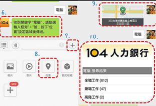 L'univers WeChat, plus fort que les Gafa ? -2